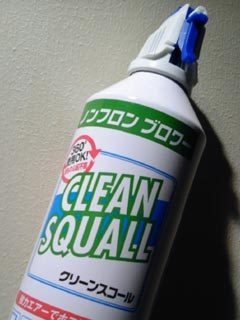 clean_squall